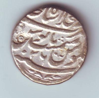 old urdu coins