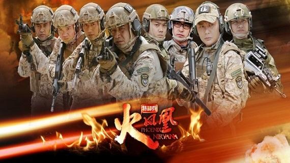 Phim Tôi Là Lính Đặc Chủng
