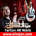FARHAN ALI WARIS NOHAY 2018 FREE DOWNLOAD MP3