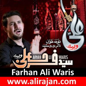 FARHAN ALI WARIS NOHAY 2018 FREE DOWNLOAD MP3