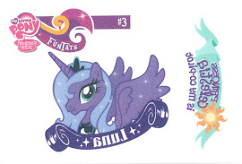 My Little Pony Tattoo Card 3 Series 2 Trading Card