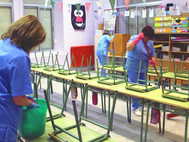 Χωρίς απολυτήριο τίτλο υποχρεωτικής εκπαίδευσης οι προσλήψεις Σχολικών καθαριστριών