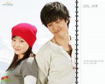 Korean Drama-Smile Again