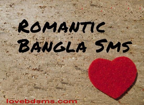 বোকা বানানোর ধাধা > বোকা বানানোর কৌশল > বোকা বানানোর উপায় > বোকা বানানোর জোকস > মজার sms > হাসির এস এম এস > প্রেমের sms > খারাপ এস এম এস মেয়েদের বোকা ও পচানো সেরা SMS - বোকা বানানোর এসএমএস,romantic bangla april fool sms > april fool ideas in bengali > april fool bengali > april fool sms for girlfriend > april fool messages for whatsapp > april fool status > whatsapp fooling messages >.april fool images