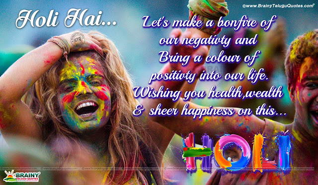 Happy Holi Greetings in English, english happy holi messages, Happy Holi hd wallpapers