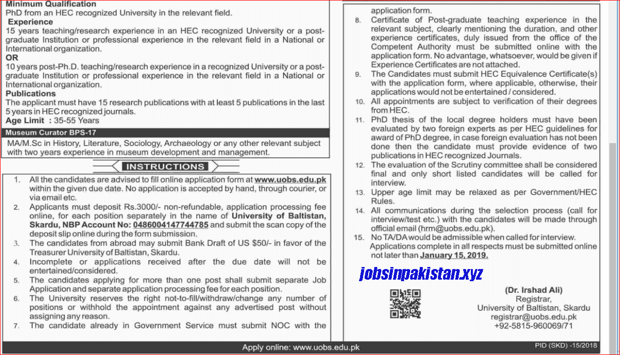 Advertisement for University of Baltistan Skardu Jobs Page No. 2/2