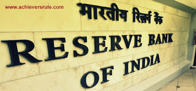 RBI to Crack Down on Bank NPAs - Quick Views for SBI PO, SBI CLERK, IBPS PO, IBPS CLERK, KARUR VYSYA BANK PO, RRB Exams