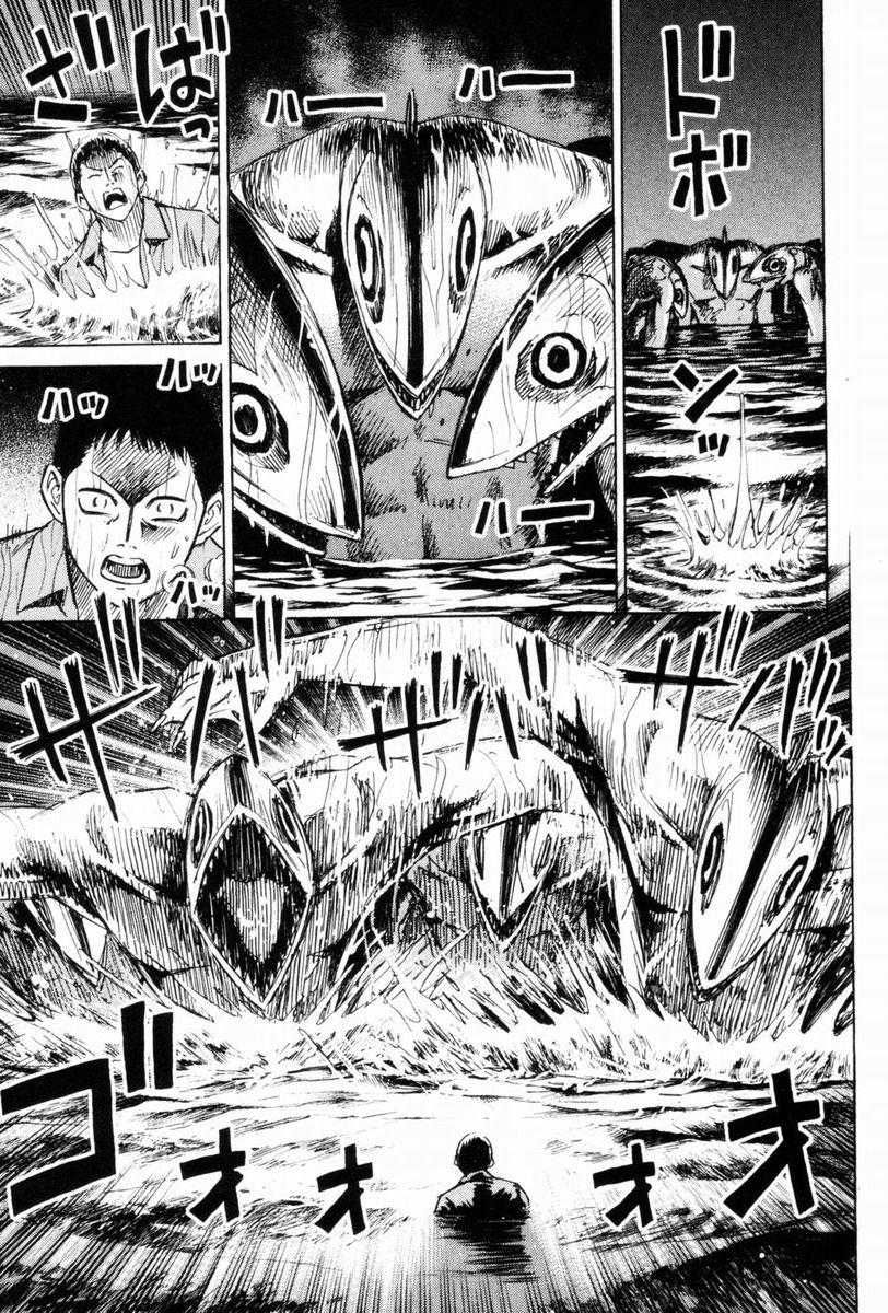 Higanjima chapter 51 trang 9