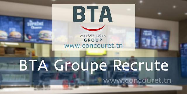 شركة BTA الخاصة تنتدب أعوان لصالح فروعها بتونس
