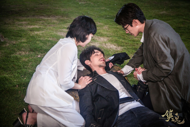 Guardian Chinese drama image