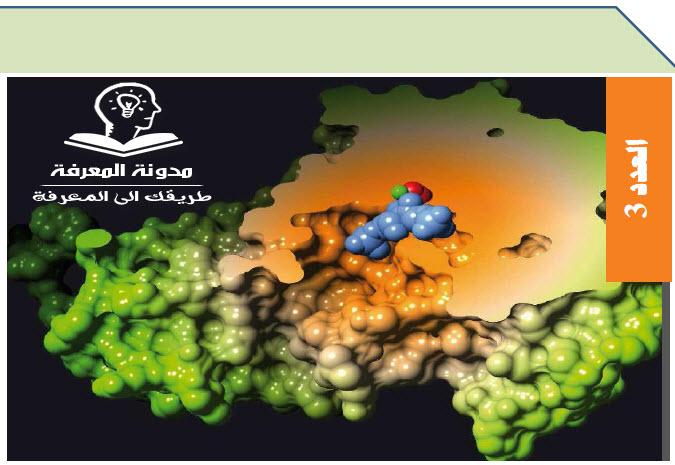 النشاط الانزيمي للبروتينات