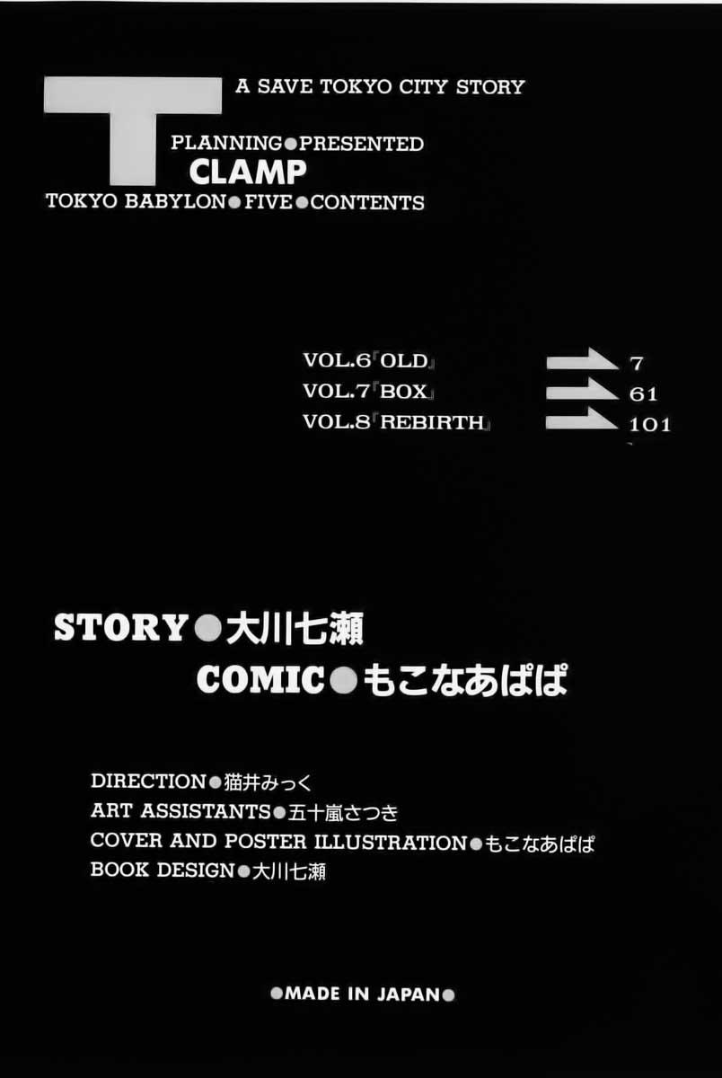 Tokyo Babylon Chapter 6: - Old - Truyenmoi.xyz