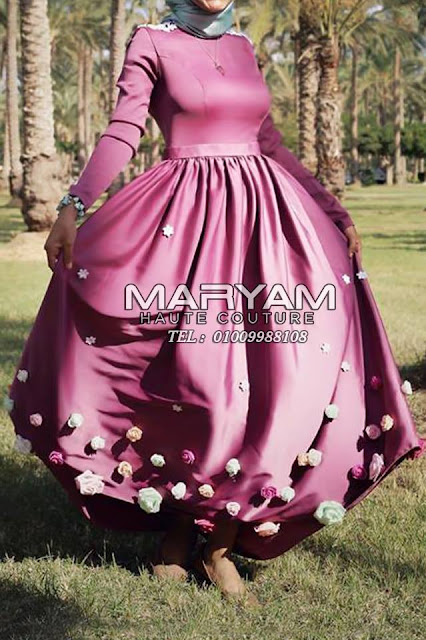 فساتين سواريه, فساتين سواريه للمحجبات, تصاميم مريم للأزياء الراقية, فساتين بكم