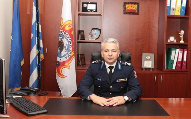 Ο Αντιστράτηγος Κωνσταντίνος Γιόβας νέος υπαρχηγός Επιχειρήσεων στο Πυροσβεστικό Σώμα