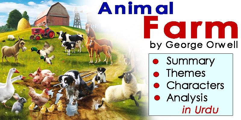 Animal Farm in Urdu by George Orwell: Summary, Themes, Characters, Analysis | eCarePK.com