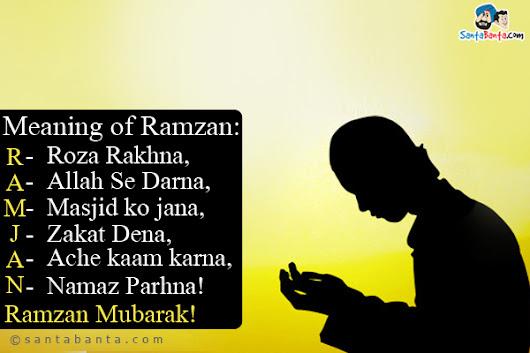 meaning of ramzan Ram an (răm′ə-dän′, răm′ə-dän′) n 1 the ninth month of the year in the islamic calendar see table at calendar 2 a fast, held from sunrise to sunset.