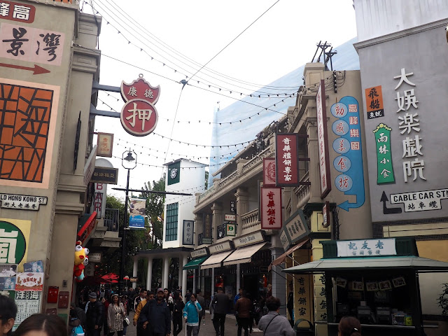 Buildings, signs and lights on the Old Hong Kong street in Ocean Park