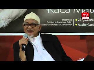 E-Buku IH-118: Siri Politik Islam Masakini -Presiden PAS