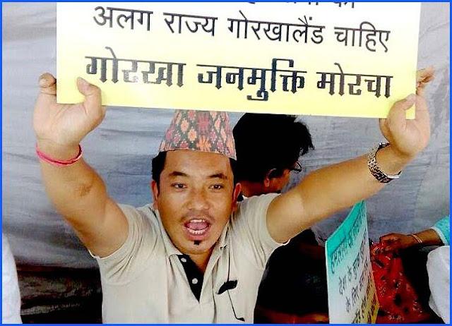 Prakash Gurung Gorkha Janmukti Yuwa Morcha President
