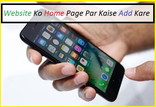 Kisi-Bhi-Website-Ko-Home-Screen-Par-Kaise-Add-Kare