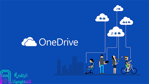 Microsoft تطرح تحديثًا جديدًا لـ OneDrive على iOS