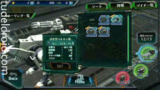 Part Zoid di game Zoids: Field of Rebellion