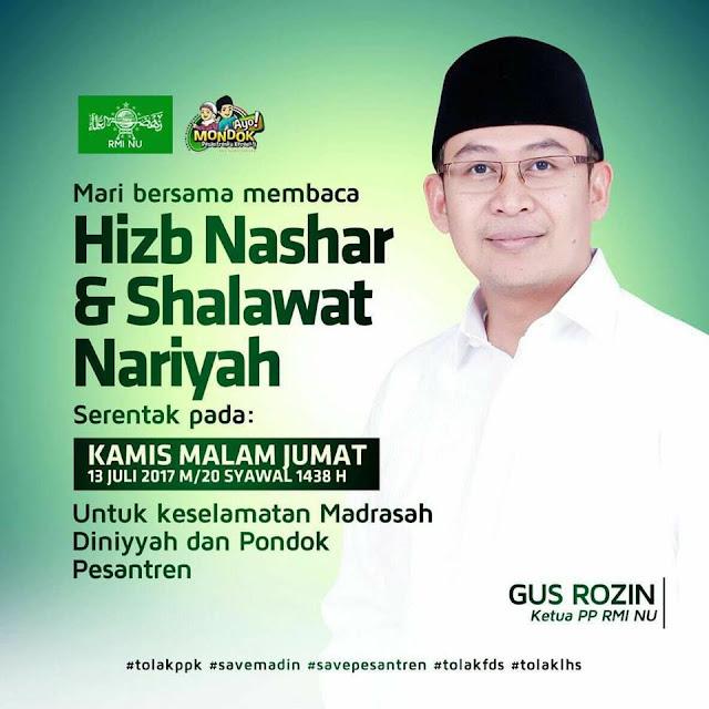 Malam Jum'at Besok, Ayo Warga NU Serentak Baca Hizb Nashar dan Shalawat Nariyah