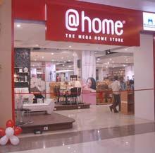 finex mall bangalore