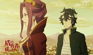 download anime boruto the movie sub indo 360p
