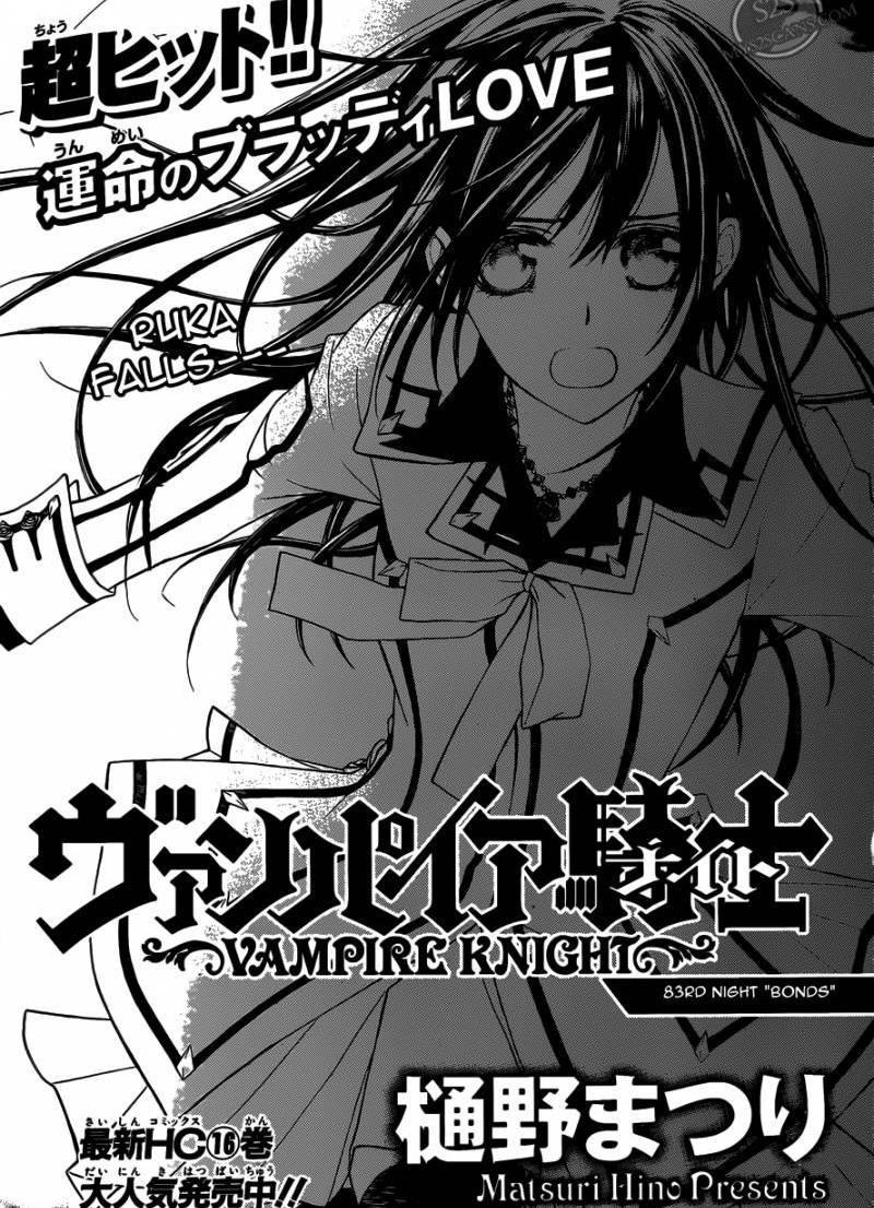 vampire knights online