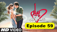 Pyaar Lafzon Mein Kahan Episode 59 in Hindi Full Drama HD