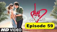 Pyaar Lafzon Mein Kahan Episode 59 in Hindi Full Drama HD