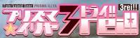 Download Ending Fate Kaleid Liner Prisma ☆ Illya 3rei!! Full Version