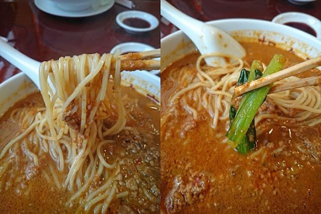 担々麺の写真