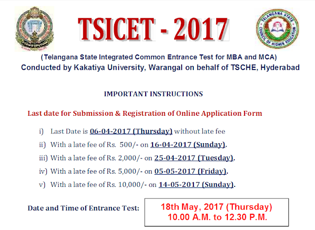 Telangana State Integrated Common Entrance Test -TSICET 2017 Complete Information