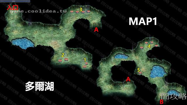 多爾湖地圖1