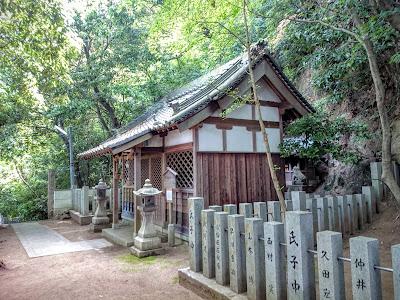 若倭姫神社