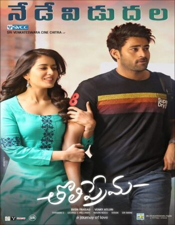 Tholi Prema (2018) UNCUT Audio Hindi 480p HDRip x264 450MB ESubs Movie Download