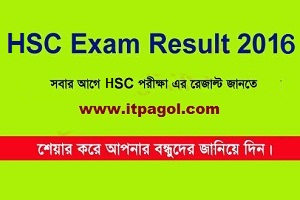 HSC | ALIM | Technical result 2016 with Mark Sheet