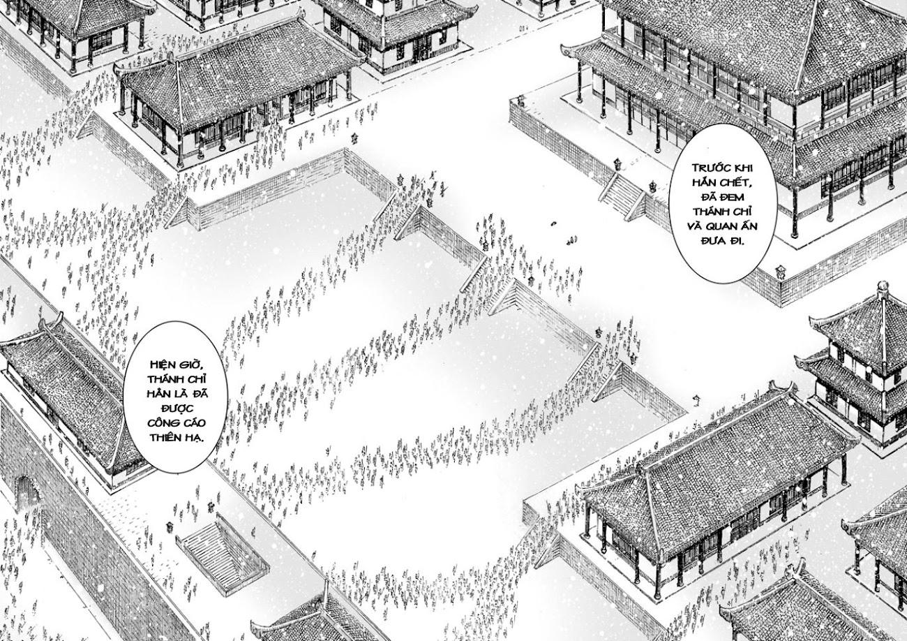 Hỏa phụng liêu nguyên Chương 502: Nhật nguyệt chi hành trang 12