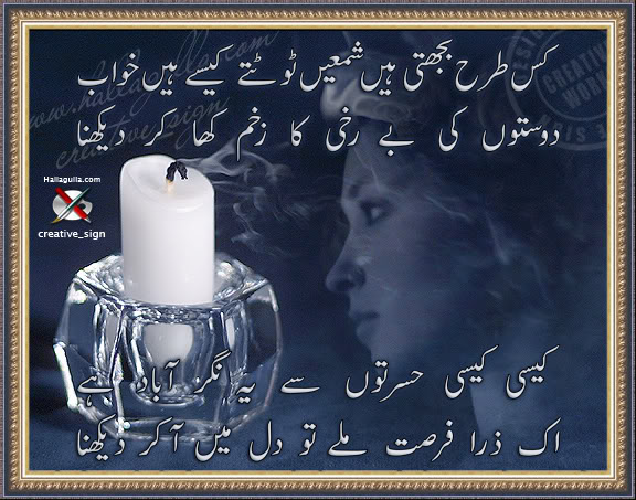 red moon meaning in islam in urdu - photo #36