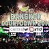 AIS เตรียมพร้อมเครือข่าย 4G,3G,SUPER WiFi  รองรับอัตราการใช้งานดาต้าในภาพรวมของคนไทยเกิน 6 Gbytes เพิ่มอีก 300%