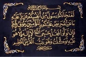 fadhilah ayat laqod ja akum - khasiat laqod jaakum - laqod jaakum untuk pengasihan - lafadz laqod jaakum - khodam ayat laqod jaakum - laqod jaakum untuk kekayaan - mahabbah laqod jaakum - tulisan arab laqod jaakum