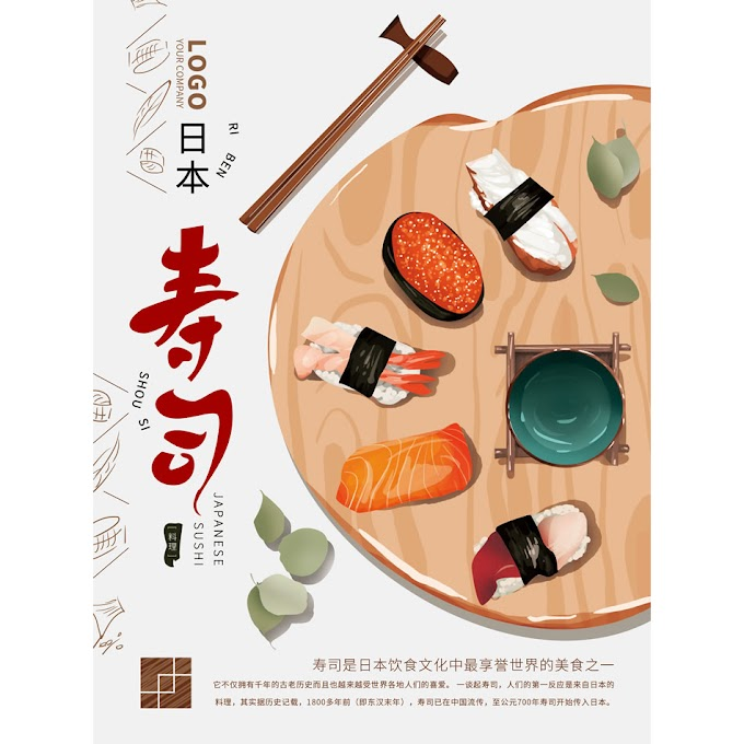 sushi poster design Japanese food culture sushi poster free PSD layered material