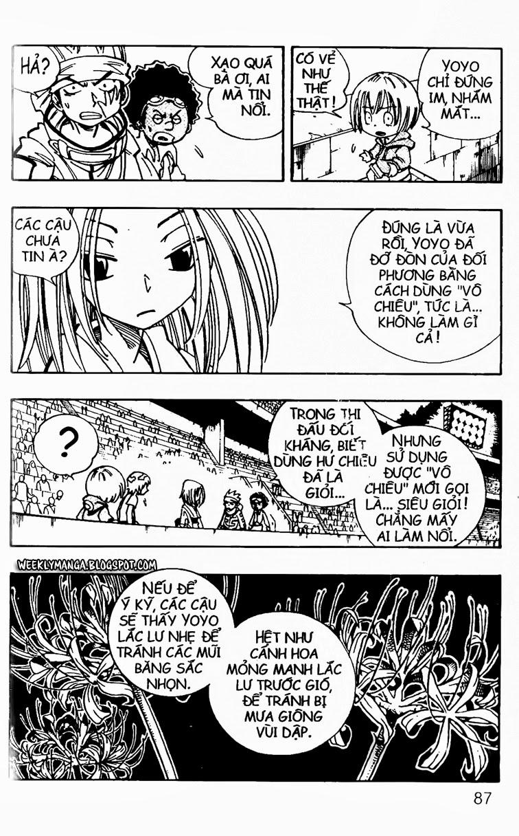 Shaman King [Vua pháp thuật] chap 133 trang 17
