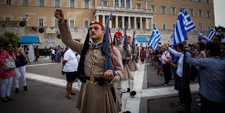 Τέλος το «Μακεδονία ξακουστή»; Κυρώσεις σε όποιον φωνάζει αλυτρωτικά συνθήματα
