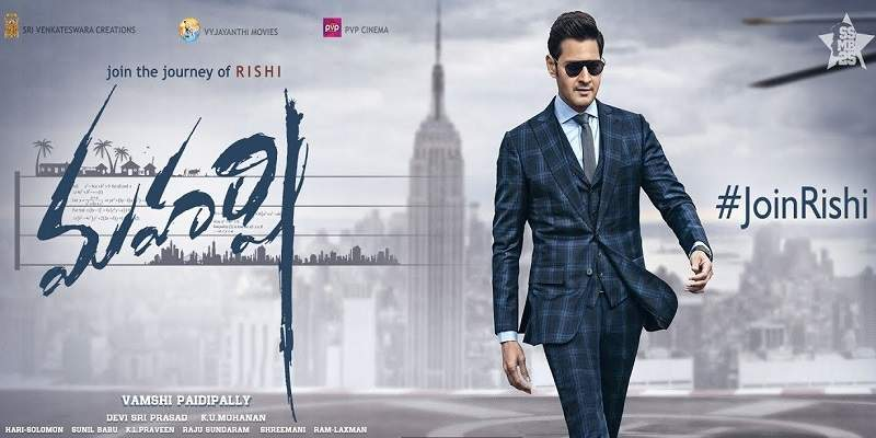 Maharshi Box Office Collection Poster