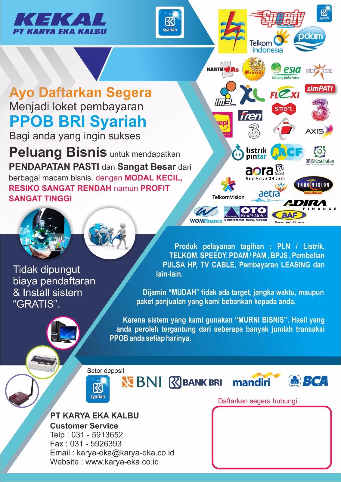 Ppob Bri Syariah : syariah, About, Android:, DAFTAR, PT.KARYA, KALBU