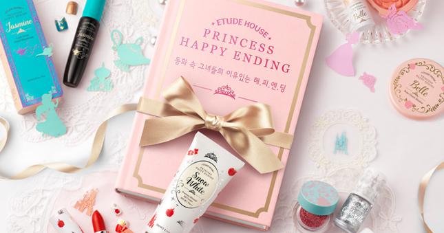 Bb cream coreana online dating 3