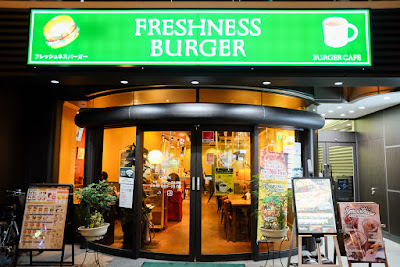 Freshness Burger Asakusabashi Branch on Edo-dori Avenue.